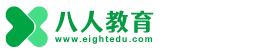 北京八人教育网LOGO