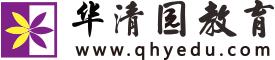 华清园教育LOGO